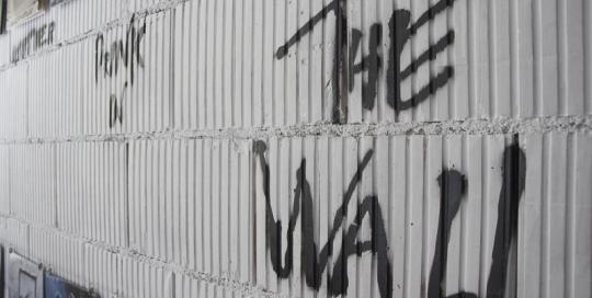 Fumoir The Wall